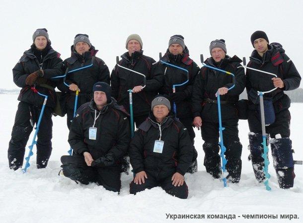 Репортаж с Чемпионата мира 2011 года по подледной ловле рыбы в Харькове (Украина)