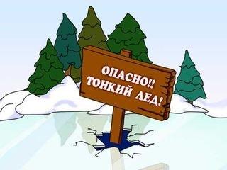 \'Луганские