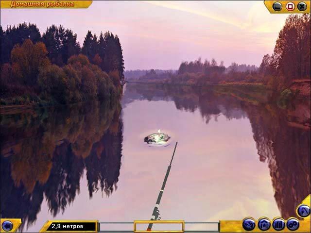 Домашняя Рыбалка - Игра рыбалка бесплатно