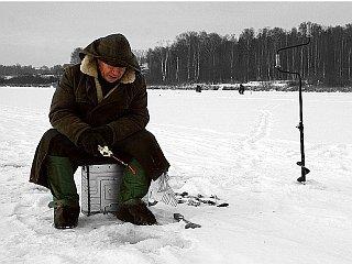 \'Рыбаков-любителей