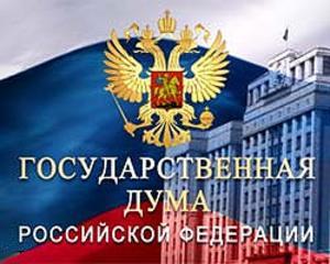 Госдума РФ: Вопрос с рыбалкой решится до конца года
