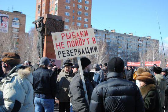 Второй митинг протеста и демонстрация рыбаков состоится в Самаре 1 мая