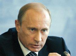 Путин успокоил рыболовов любителей