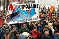 Камчатские рыболовы готовят митинг против платной рыбалки
