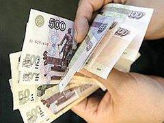 Челябинск: Заплатил за рыбалку - квитанцию в прокуратуру