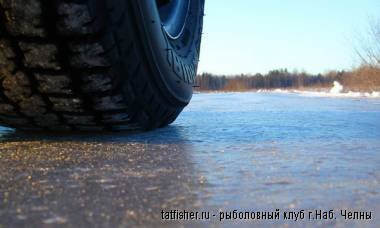 За выезд на лед на машине водителя оштрафуют
