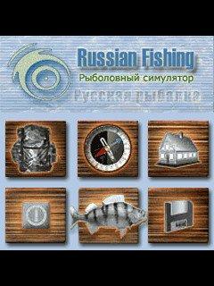 Скачать русскую рыбалку 2.5 для мобильного телефона