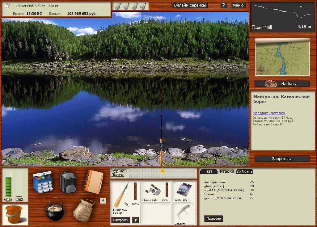 Скачать installsoft fishing новый симулятор рыбалки