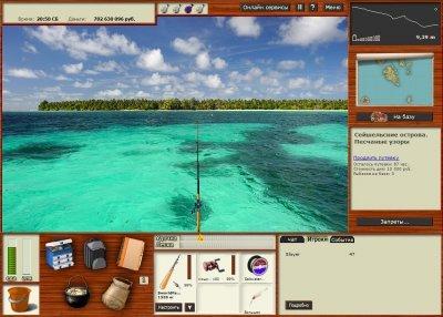 лучшая рыбалка installsoft edition